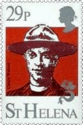 1982 Scouting stamp