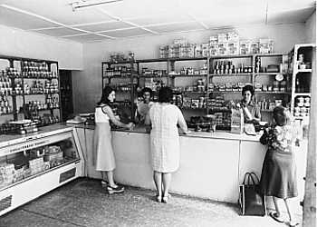Grocery Shop, 1970s {2} [Saint Helena Island Info:A Brief History]